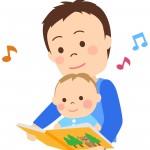 赤ちゃんへの読み聞かせのコツとおすすめ絵本