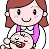 赤ちゃんの歯磨きデビューはいつから?虫歯予防のための重要ポイントまとめ